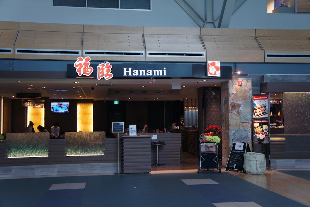 Hanami YVR