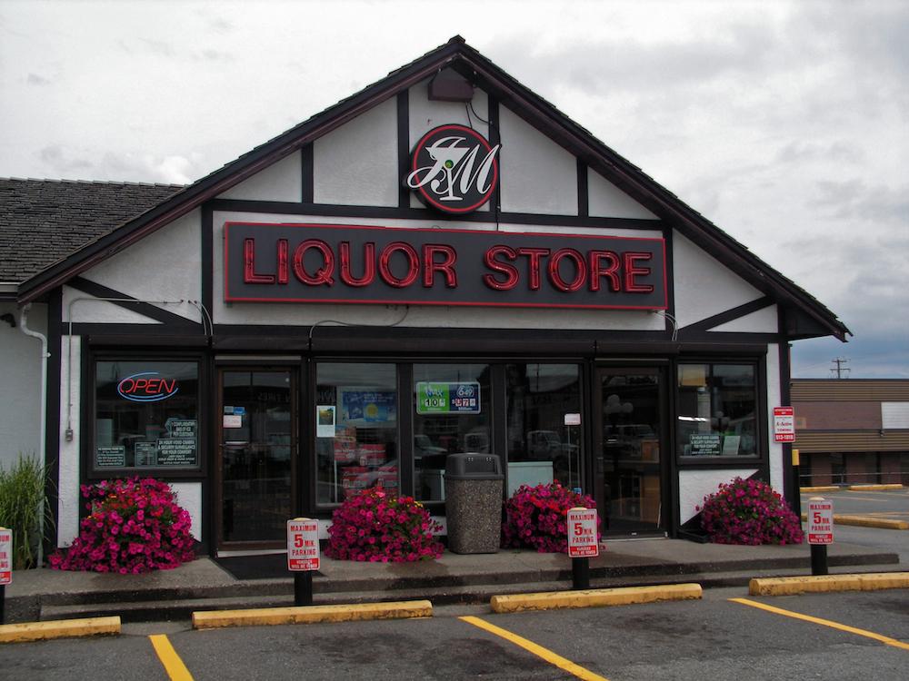Jimy Mac's Liquor Store